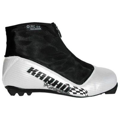 Karhu Racing bežecké topánky